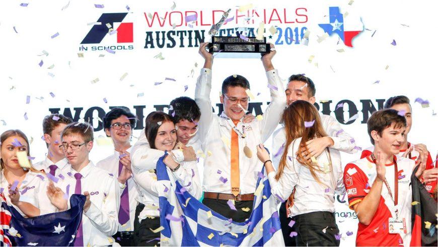Παγκόσμιοι πρωταθλητέςστο F1 in schools!