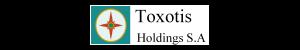 dikhgoriko-grafeio-Koumentakis-kai-synergates-law-firm-clients-toxotis-holdings