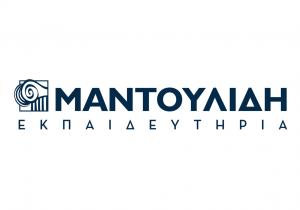 Mantoulides-schools
