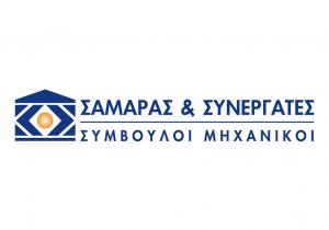 Samaras-kai-synergates