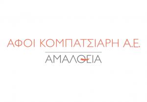 Amaltheia