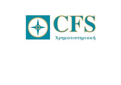 CFS-Xrhmatisthriakh