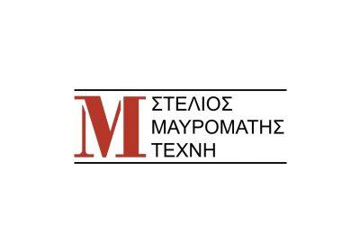 Logo-Stelios-Mavromatis