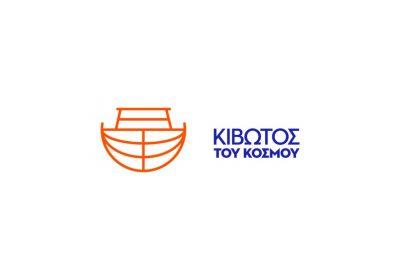 Koumentakis-and-Associates-Clients-Logo-Kibotos-toy-kosmoy