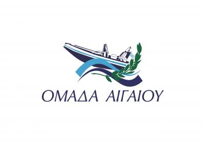 Koumentakis-and-Associates-Clients-Logo-Omada-Aigaiou
